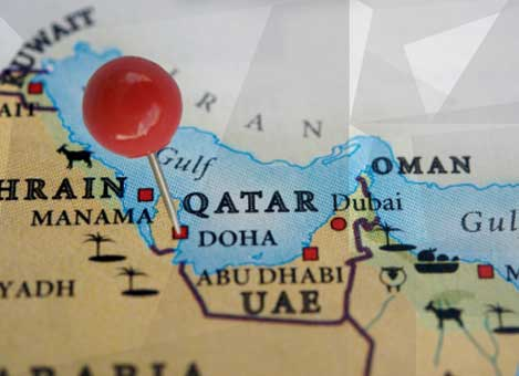 Qatar continues to back asset management industry